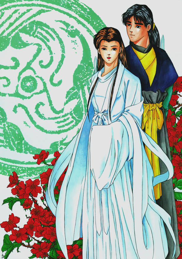 return of the condor heroes 95 comics
